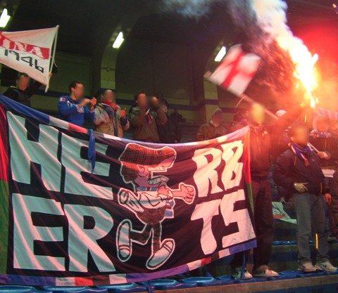 Inter-Sampdoria 2006/2007 Coppa Italia