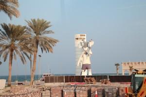 Doha-21