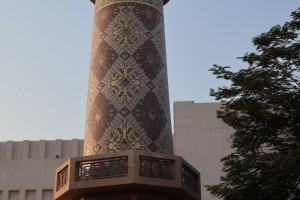 Doha-31
