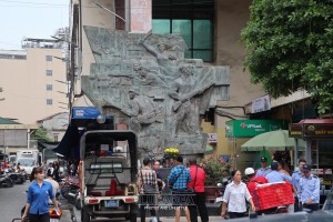 Hanoi_98