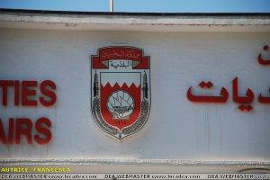bahrain_34