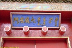 pechino_078