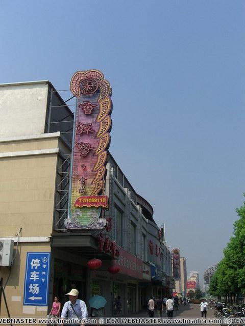 shangai_012