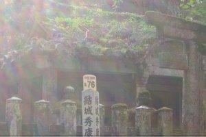 Koyasan_074
