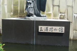 Nagasaki_33