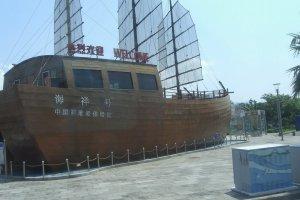 cheju555