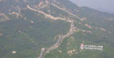 Foto di Pechino - Cina