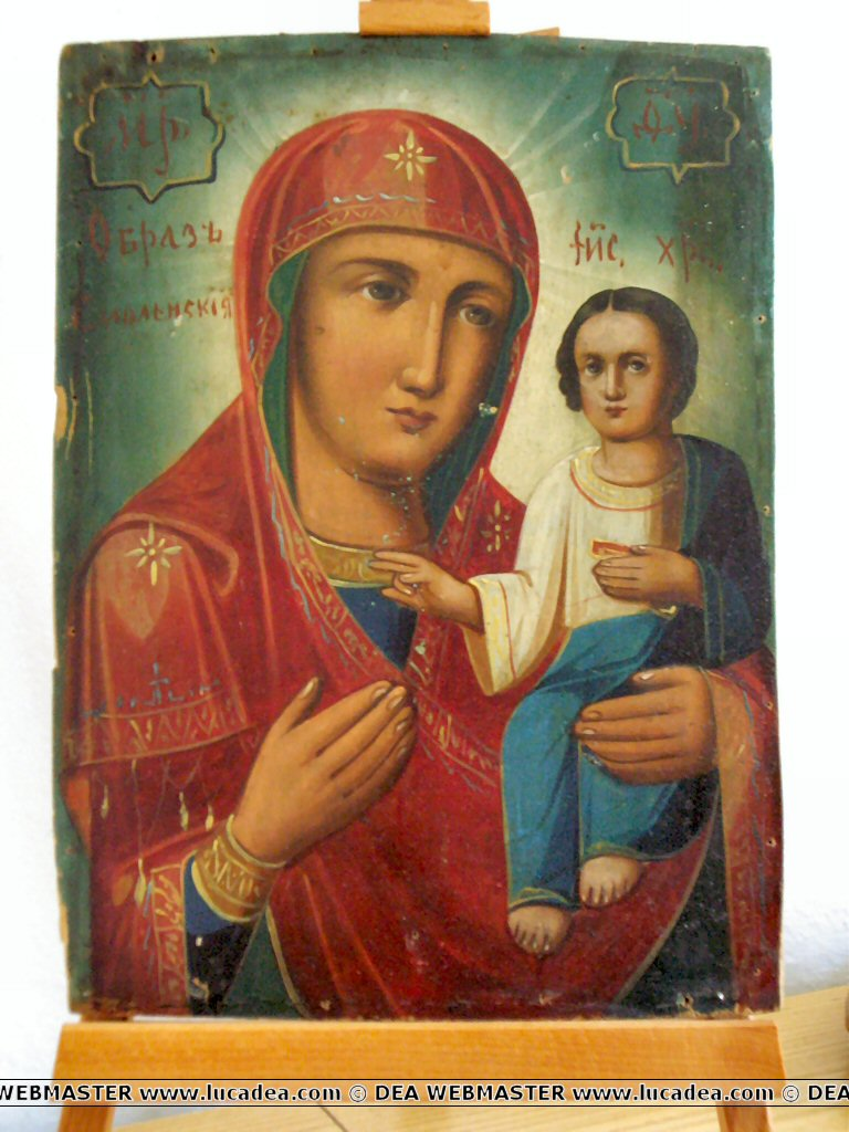 Icona ortodossa (foto)