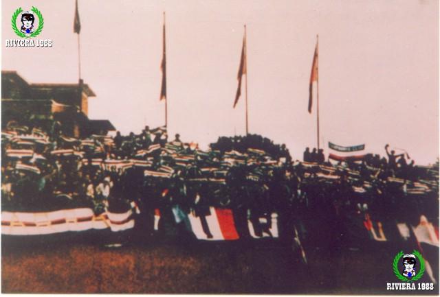 Pistoiese-Sampdoria 1979/1980