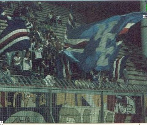Perugia-Sampdoria 1995/1996 coppa Italia