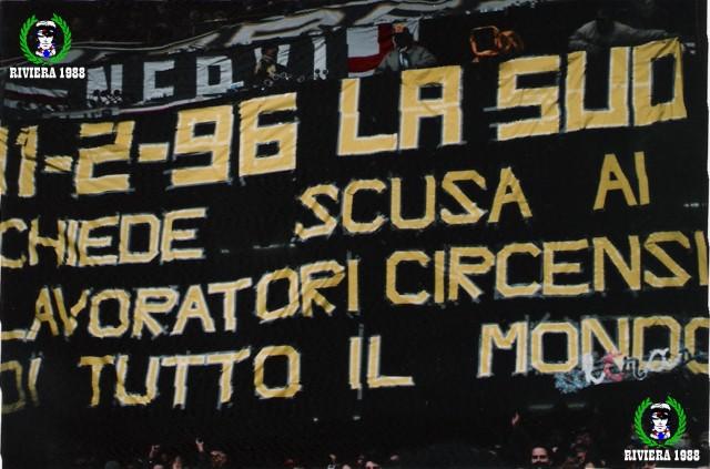Sampdoria-Piacenza 1995/1996