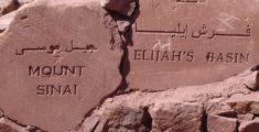 Foto del Monte Sinai in Egitto