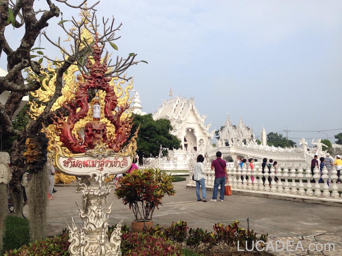 Part of Wat Rong Khan