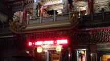 Templi a Taipei