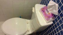 Senza carta igienica in Taiwan