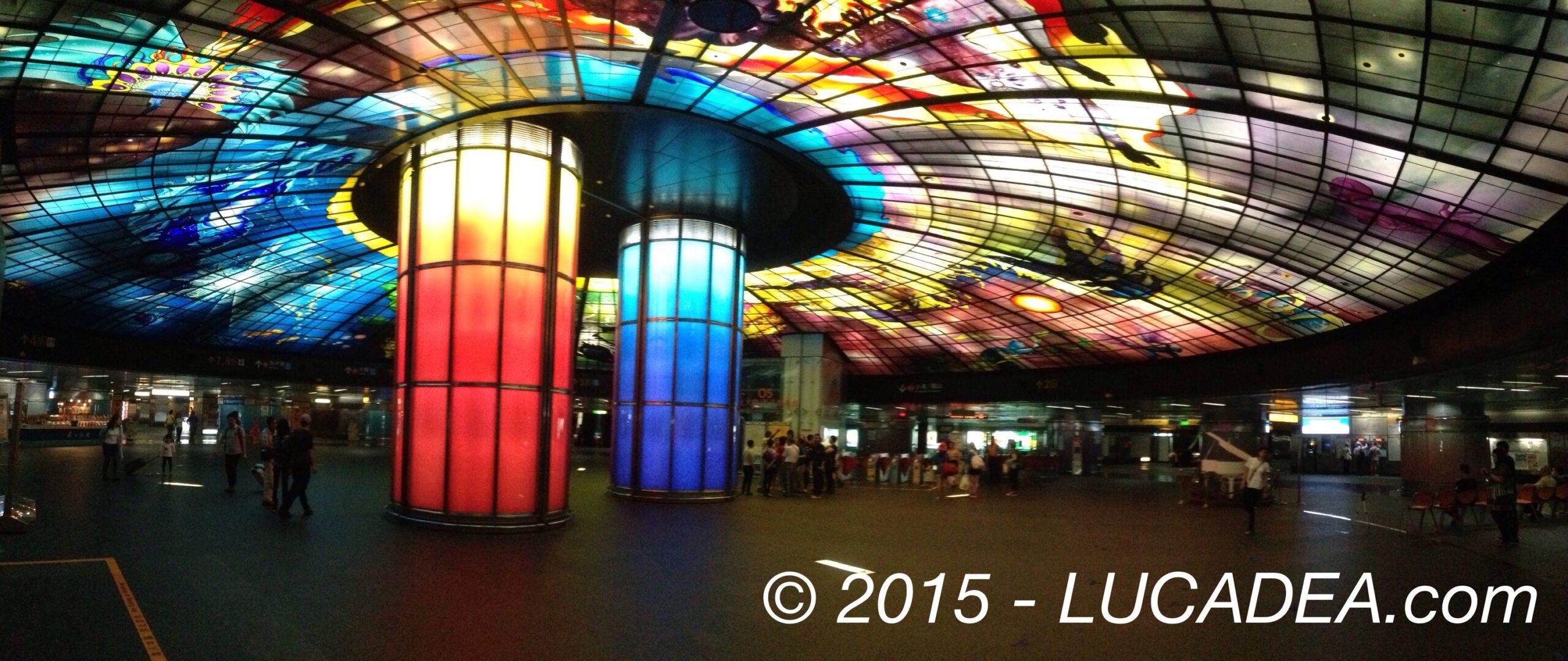 La stazione della metro di Formosa Boulevard a Kaohsiung