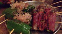 Verdure e carne grigliate