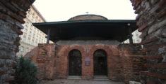 Chiesa di San Giorgio a Sofia (foto)