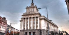Il palazzo del Partito di Sofia