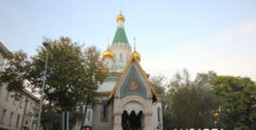 Tempio di Sveti Nikolai a Sofia