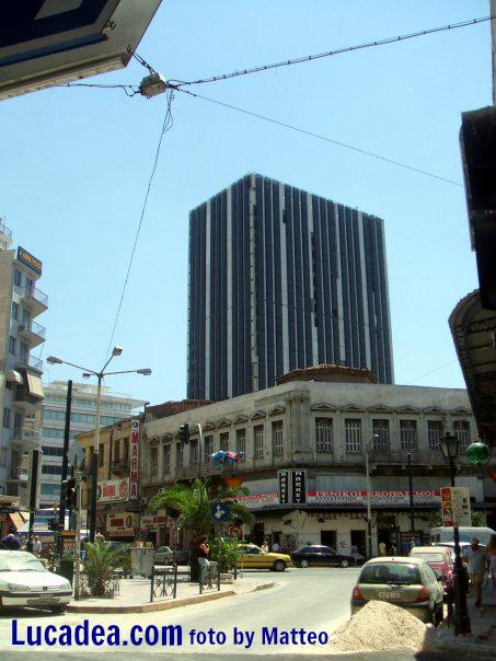 Piraeus Trade Center