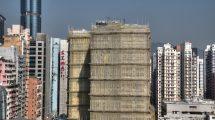 Impalcature ad Hong Kong